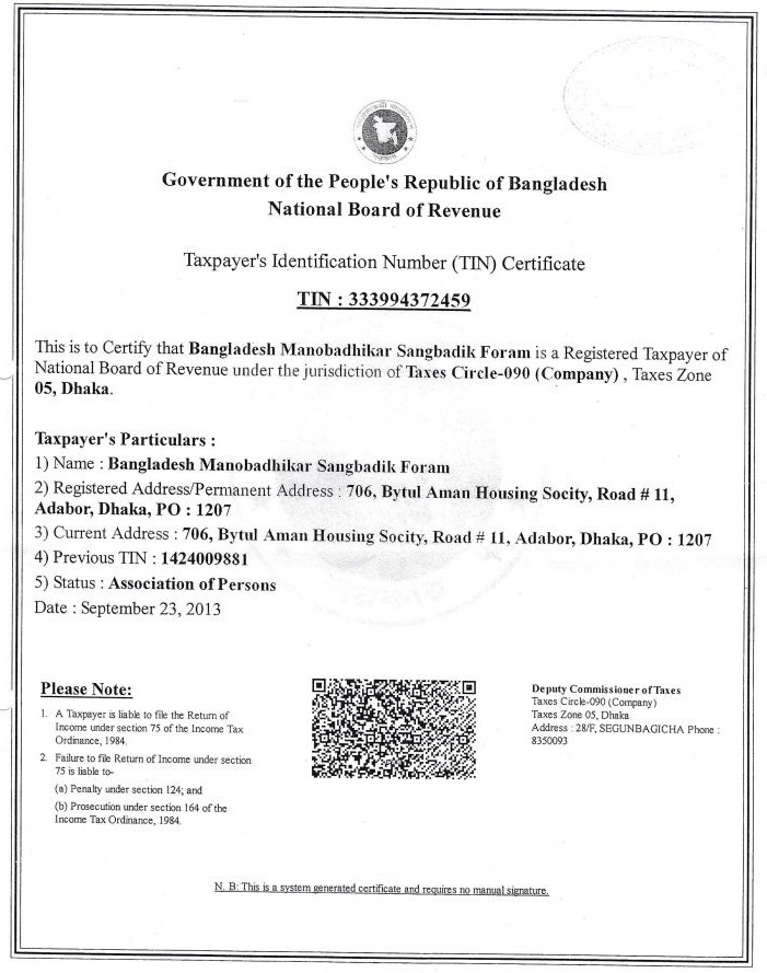 e-Tin Certificate